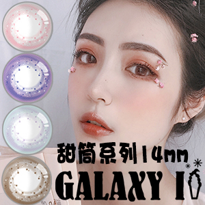 Idol Galaxy ll