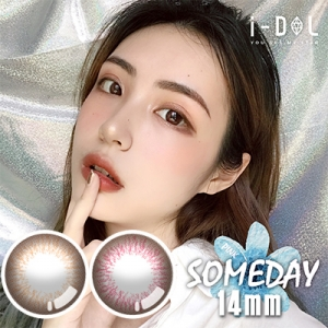 Idol Someday 14mm