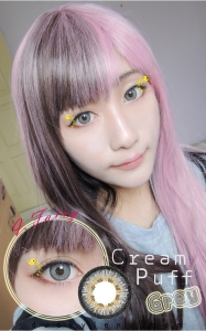 Takina review creampuff grey2