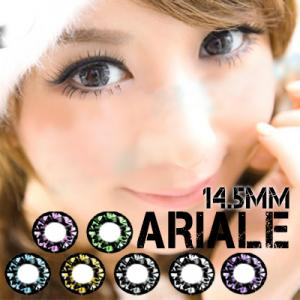 Ariale 14.5mm